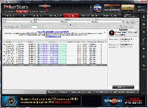 Бесплатный покер турнир