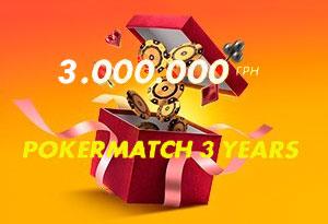 ПокерМатч празднует 3 года - 3 миллиона гривен в турнирах